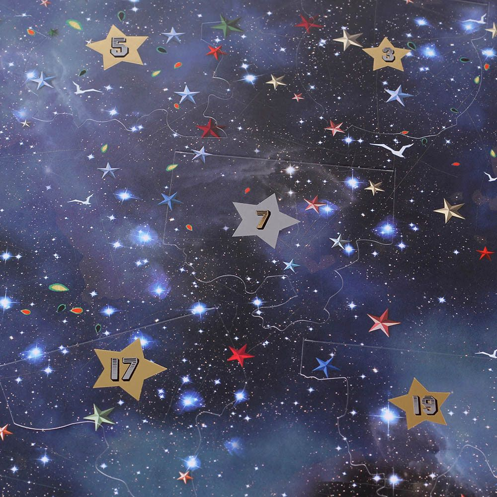 Календарь событий Christian Lacroix Shaman Night