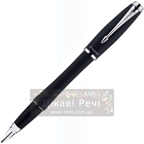 Перьевая ручка Parker Urban Muted Black CT, фото
