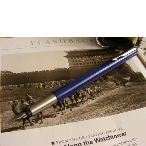 Перьевая ручка Parker VECTOR Standart New Blue