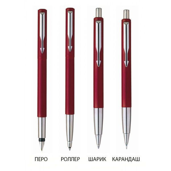 Шариковая ручка Parker Vector Standart New Red