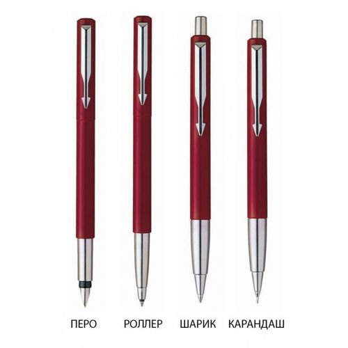 Шариковая ручка Parker Vector Standart New Red, фото