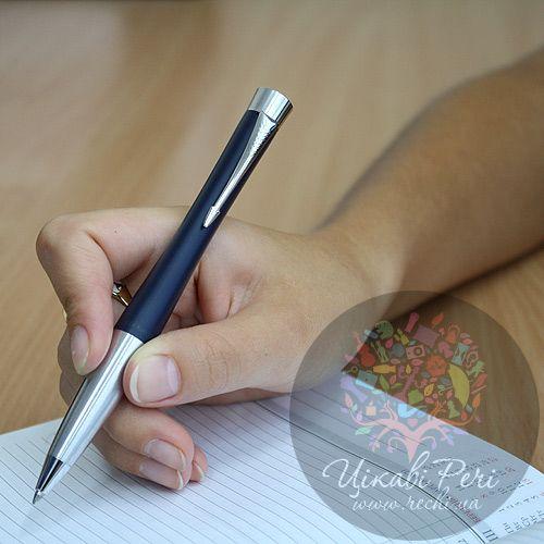 Шариковая ручка Parker Urban Night Sky Blue CT, фото