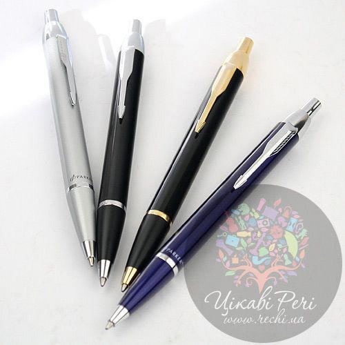 Шариковая ручка Parker IM Blue CT, фото
