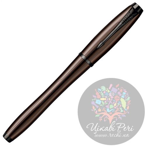 Ручка-роллер Parker Urban Premium Metallic Brown, фото