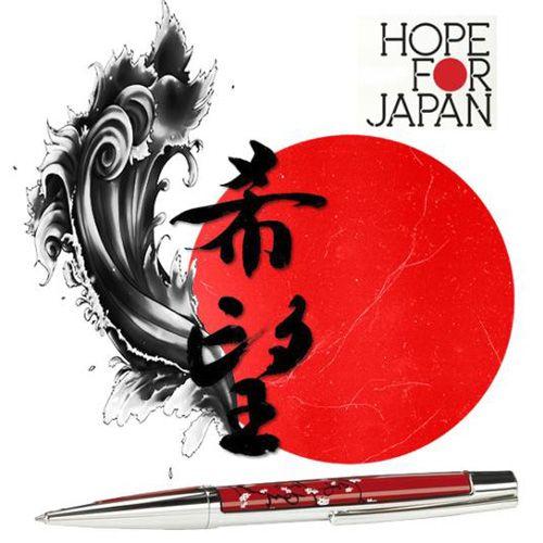 Шариковая ручка S.T.Dupont Defi Hope Limited Edition, фото