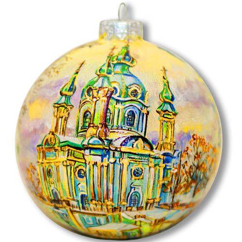 Елочный шар FaVareli Андреевская церковь в золоте с ручной росписью, фото