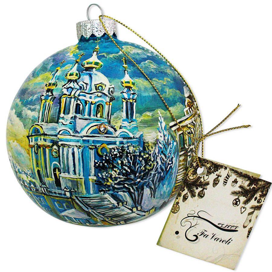 Елочный шар FaVareli Андреевская церковь в снегу с ручной росписью