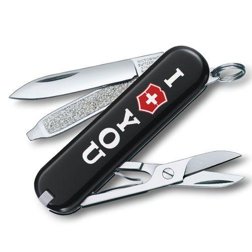 Нож Victorinox Classic The Gift черный (7 предметов) лимитированная серия, фото