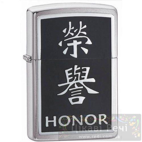 Зажигалка - символ чести (Honour), фото