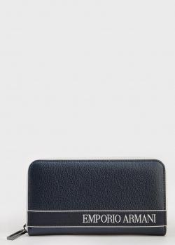 Мужской кошелек Emporio Armani темно-синего цвета, фото