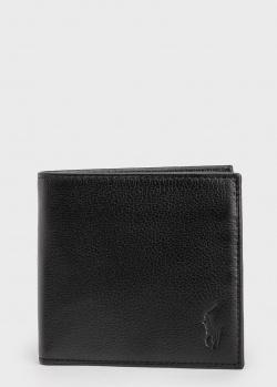 Черное портмоне Polo Ralph Lauren из зернистой кожи, фото