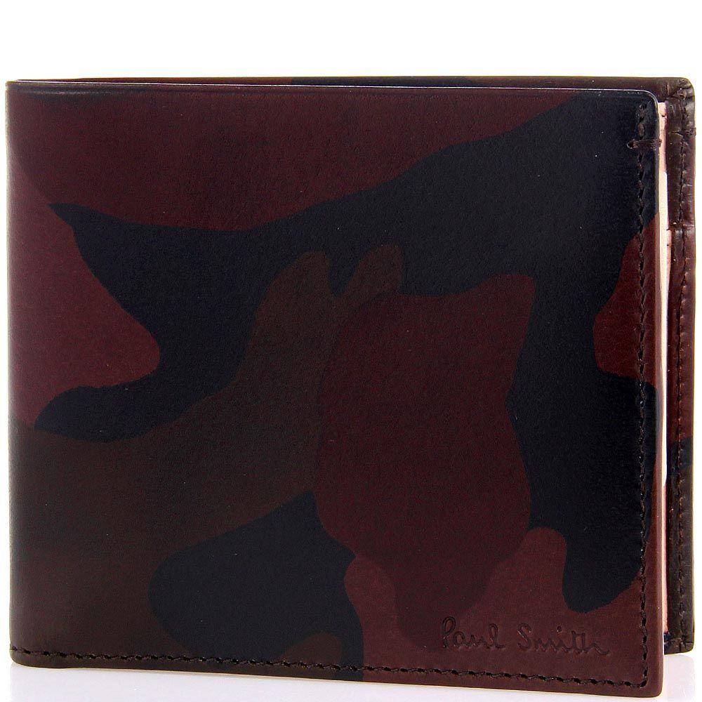 Портмоне Paul Smith камуфляжной раскраски горизонтальное