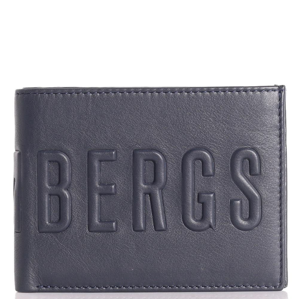 Портмоне синего цвета Bikkembergs с рельефным лого