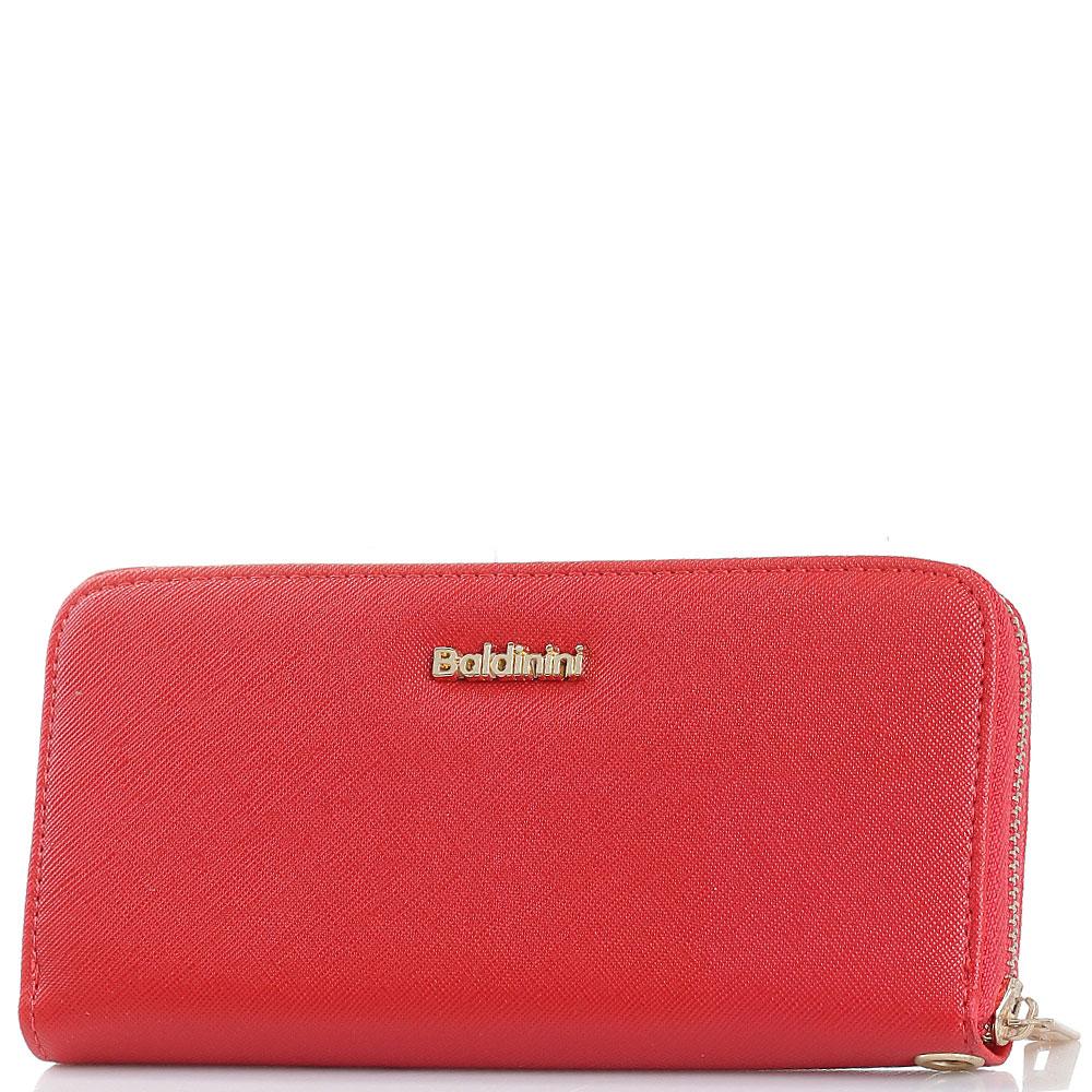 Красный женский кошелек Baldinini с золотистой шильдой