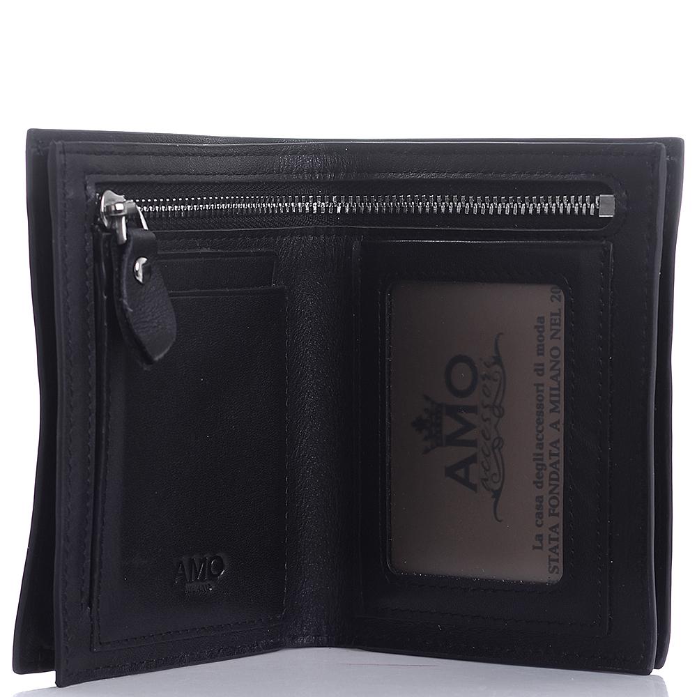 Портмоне Amo Accessori Verona с отделением для монет на молнии