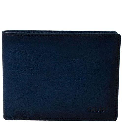 Вместительное синее портмоне Giudi Leather из натуральной кожи с тиснением