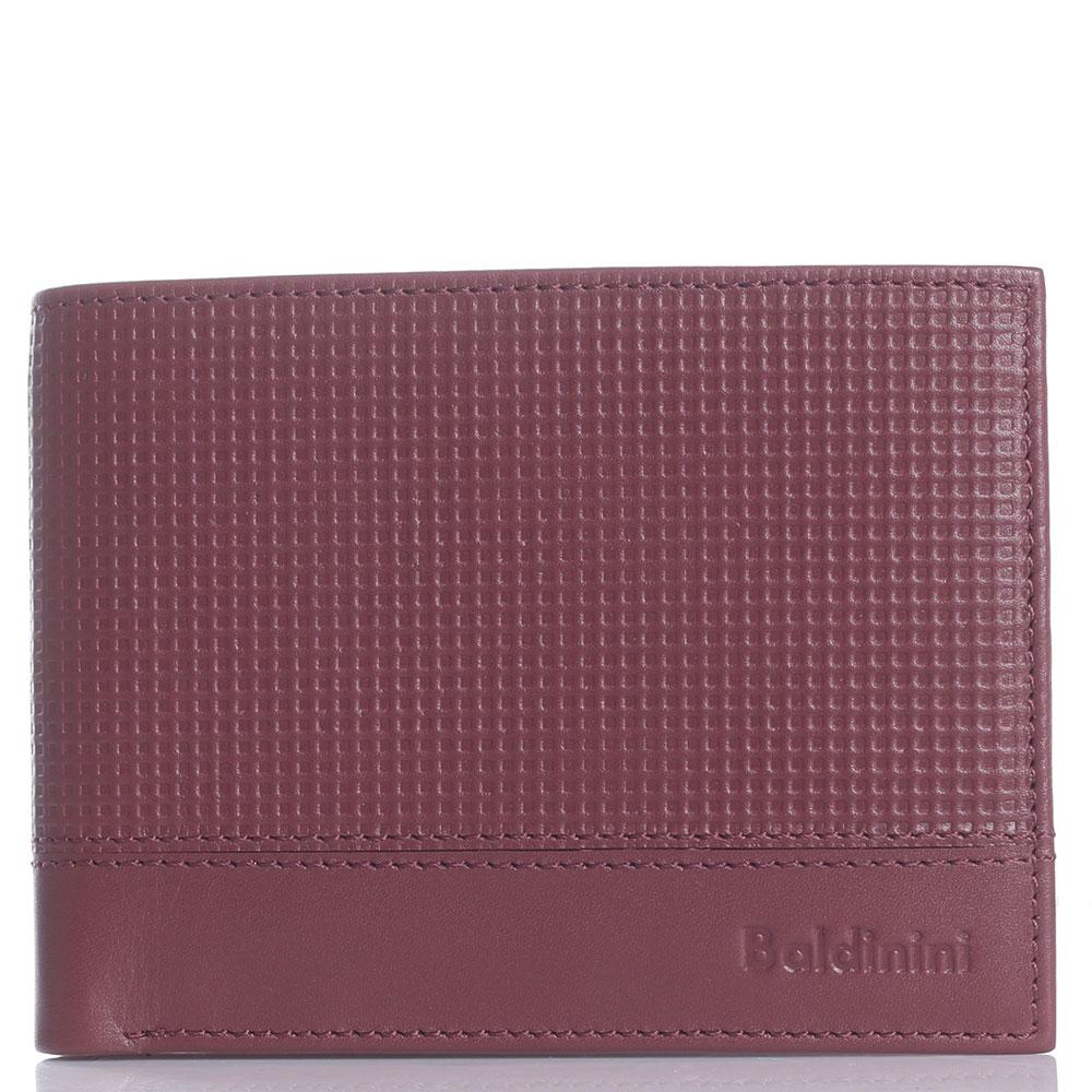 Мужское портмоне Baldinini Luke коричневого цвета