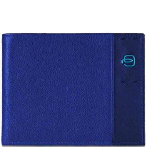 Горизонтальное синее портмоне Piquadro Pulse из зернистой кожи