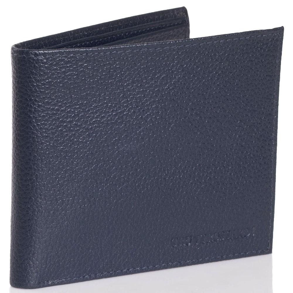 Портмоне из зернистой кожи Trussardi Jeans синего цвета