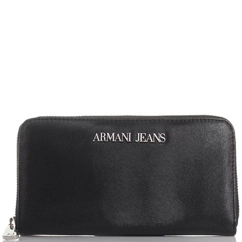 Кошелек Armani Jeans черного цвета на молнии, фото