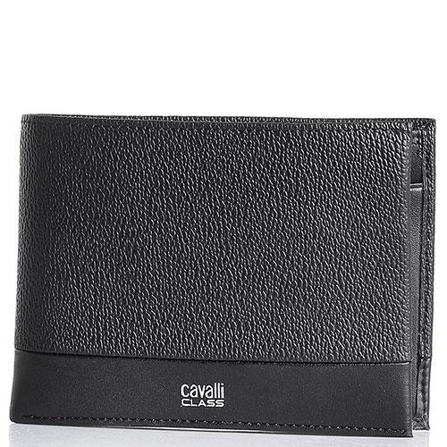 Мужское портмоне Cavalli Class Signature Colle из рельефной черной кожи, фото