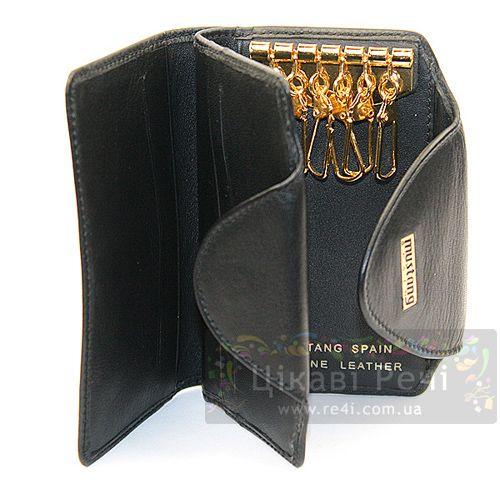 Ключница-кошелек, фото