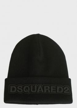 Черная шапка Dsquared2 с нашивкой, фото
