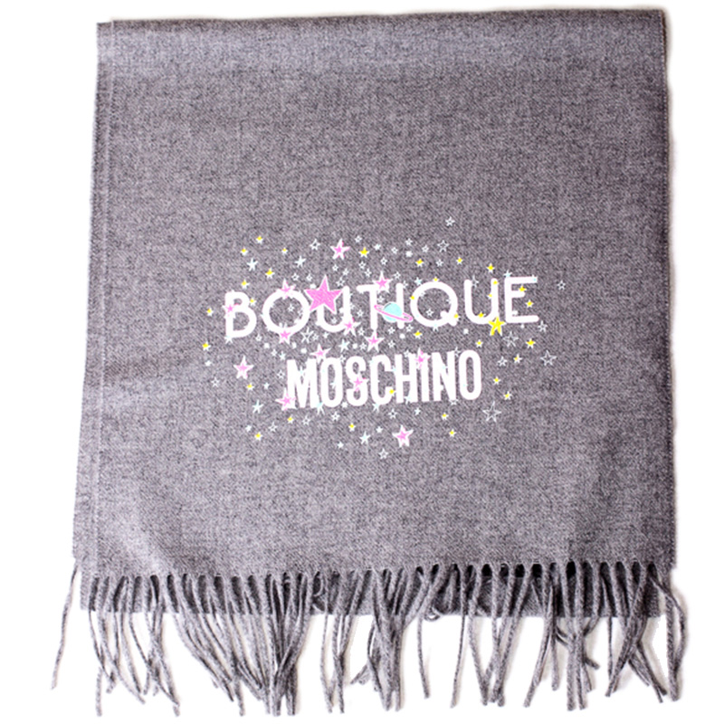 Шерстяной шарф Boutique Moschino светло-серого цвета
