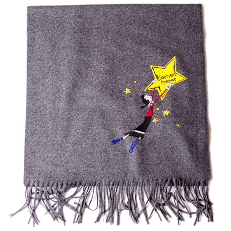 Женский шарф серого цвета Boutique Moschino с бахромой