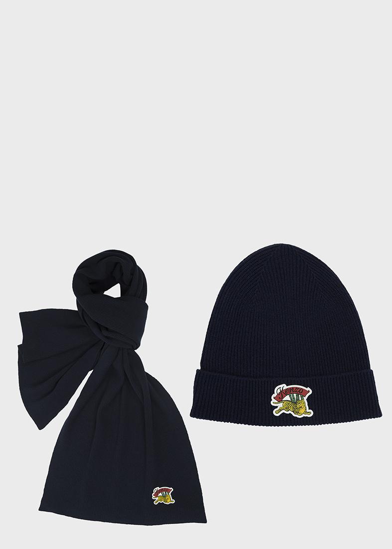Темно-синяя шапка Kenzo с фирменным декором