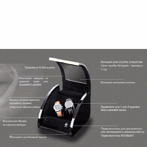 Шкатулка ElmaMotion Style для хранения и завода 2 часов черная с благородным блеском, фото