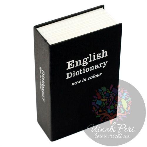 Книга-сейф в виде словарика, фото