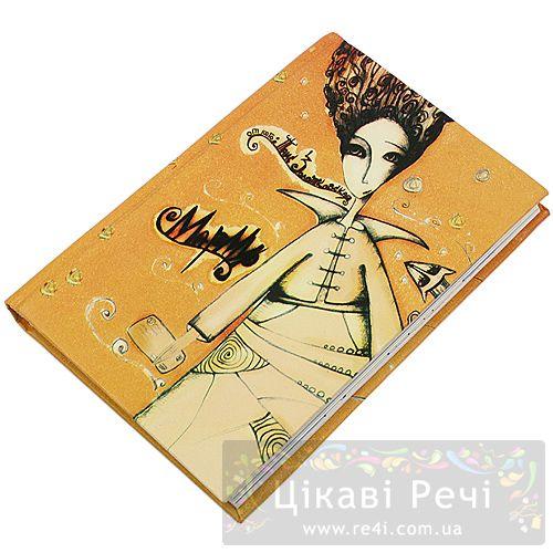 Книга с набором открыток МарМур, фото