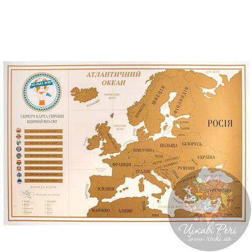Карта Европы Travelmap со скретч-покрытием для любителей Евротуров, фото