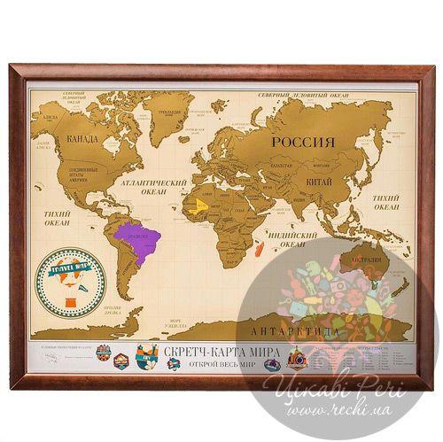 Карта путешествий Travelmap со специальным золотистым скретч-покрытием, фото