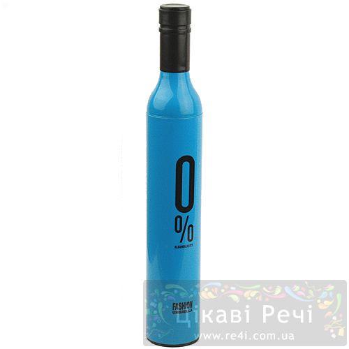 Зонт - бутылка (различные дизайны), фото