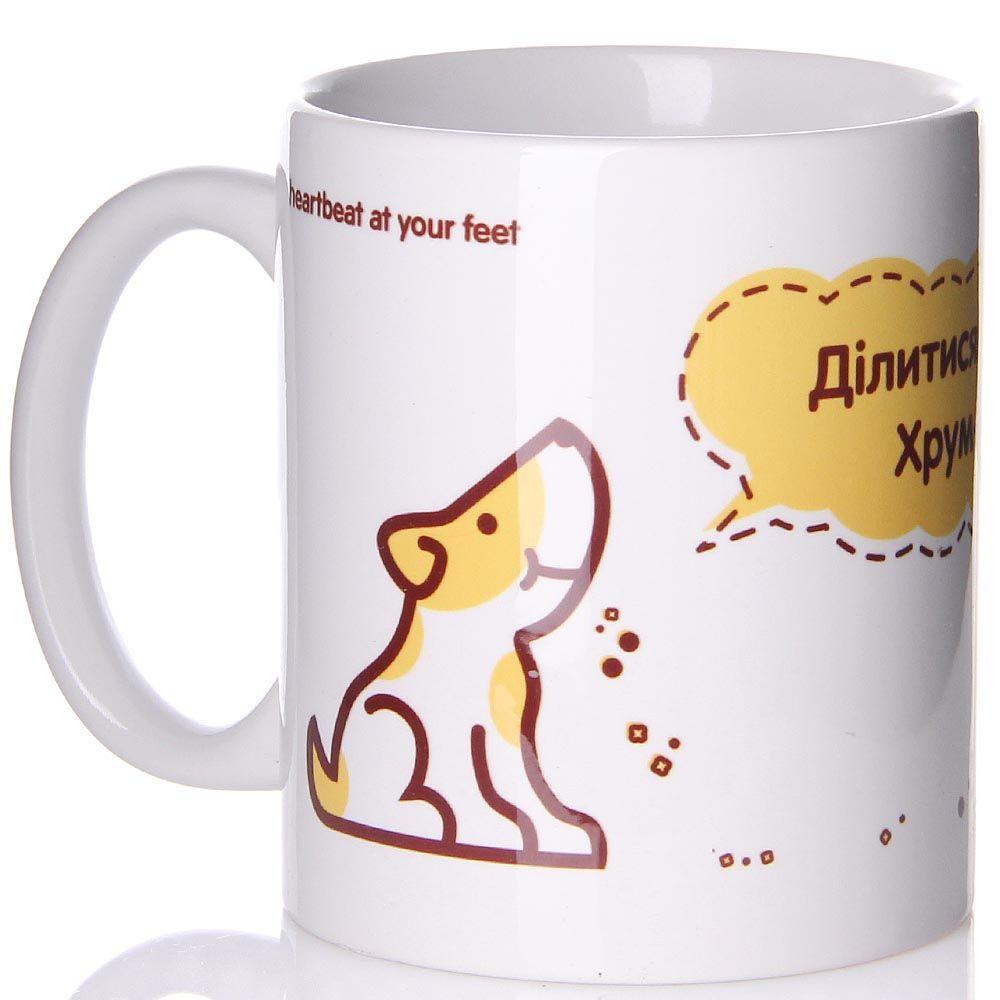 Чашка Happy Paw Хрум-хрум