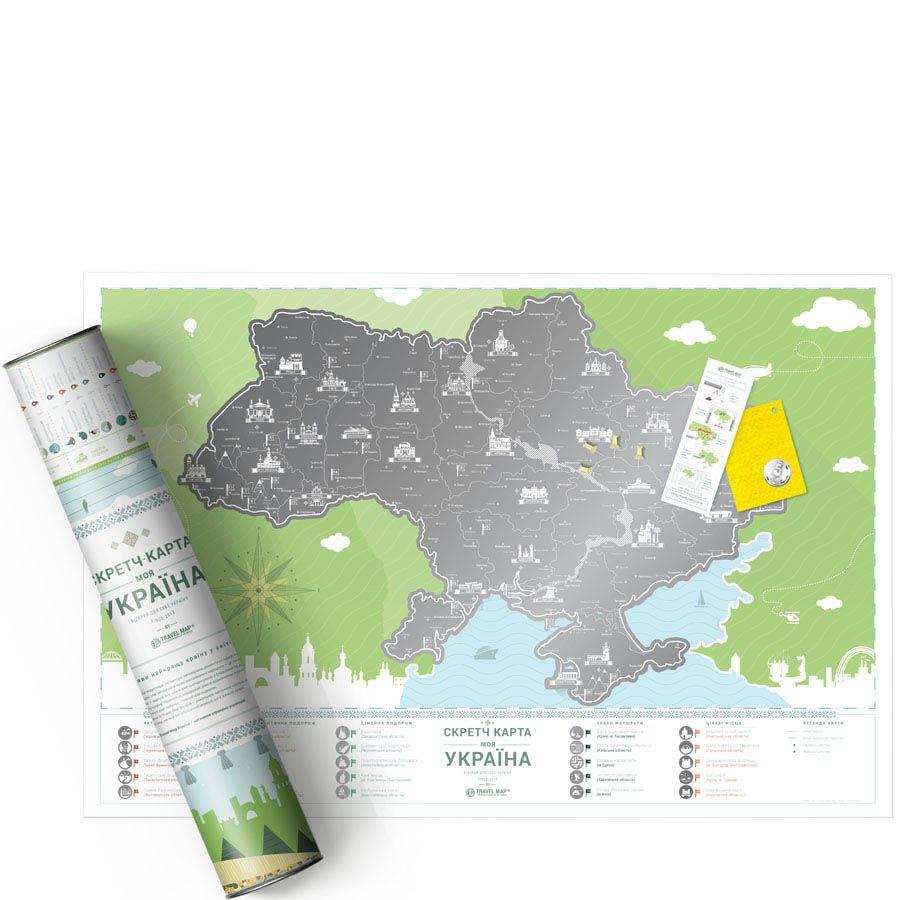 Скретч-карта Travelmap Моя Україна