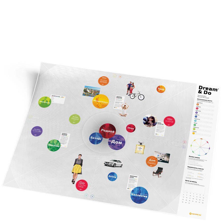 Карта желаний Travelmap Dream and Do