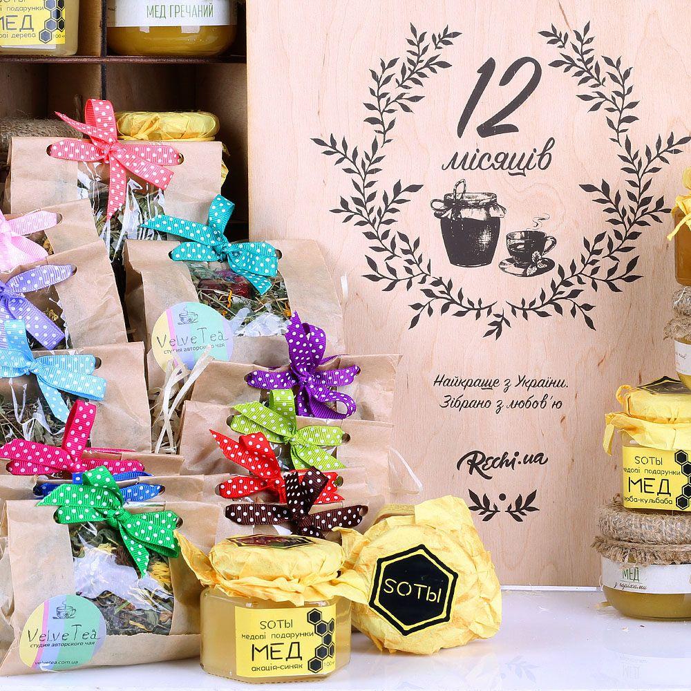 Набор из 12 чаев и 12 медов 12 месяцев