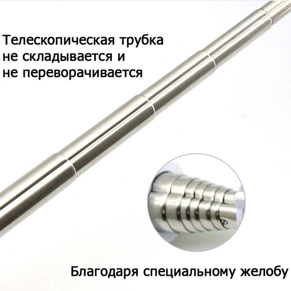 Монопод для селфи UFT 2G Mini Magento со шнуром