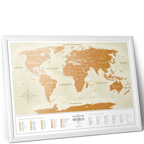 Скретч-карта мира Travelmap золотистая на украинском языке, фото