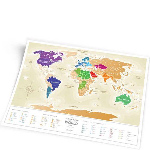 Скретч-карта мира Travelmap золотистая на русском языке, фото