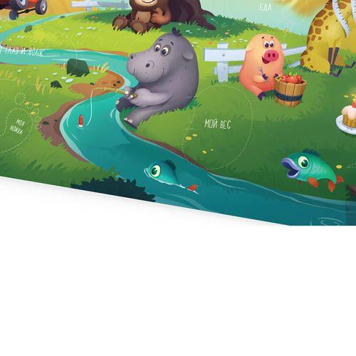 Постер для детей Travelmap Мой первый год, фото
