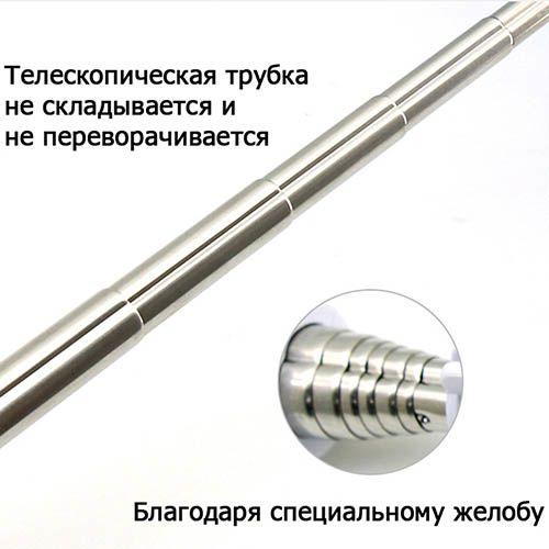 Монопод для селфи UFT 2G Mini Magento со шнуром, фото