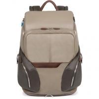 Бежевый рюкзак Piquadro Coleos с отделением для ноутбука, фото