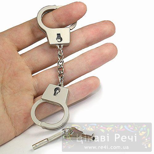 Брелок- наручники (матовые), фото