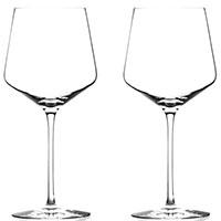 Набор бокалов Rogaska Stop для белого вина из 2 штук, фото