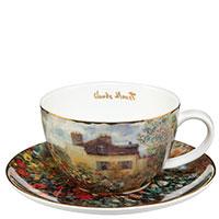 Чашка Goebe Домик художникаl с блюдцем 250мл, фото