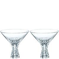 Набор бокалов для коктейлей Nachtmann Bossa Nova 340мл из 2 штук, фото